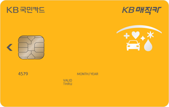 KB국민카드 KB매직카 KB국민카드
