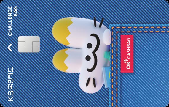 KB국민카드 11Pay KB국민카드