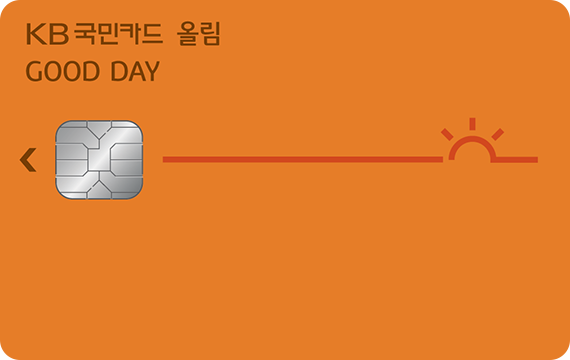 KB국민카드 굿데이(Good Day) 올림카드