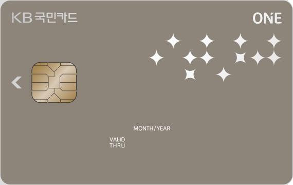 KB국민카드 ONE(원) 카드